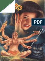 Dehshat Kadha By MA Rahat.pdf