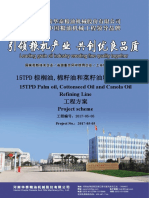 15TPD Palm Oil, Cottonseed Oil and Canola Oil Refining Line
