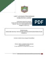 Doklel Prakap RDTR Perkotaan Panjalu