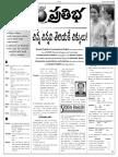 eenadu Spoken English upto 415.pdf