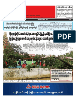 The Mirror Daily_ 1 Jun 2017 Newpapers.pdf