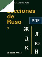 Lecciones de ruso 1 (Sánchez Puig).pdf