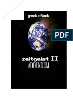 Zeitgeist II Addendum, eBook Greek