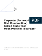 TFC Carpenter (Formwork Civil Construction) Mock Practical Paper