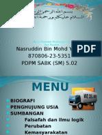 Abul Waleed Muhammad Ibn Rushd