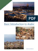 MO Arabic Language Lessons