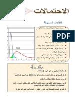 mn-2-CHAP14.pdf