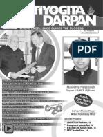 pdEjan15.pdf