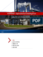Kopens_OperationalIntelligence