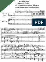 Соната в 4 Руки F-dur K.533 (Григ)