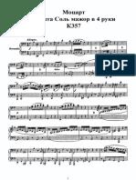 Соната в 4 Руки G-dur K.357