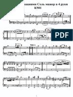Соната в 4 Руки G-dur K.501