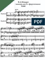 Соната Для 2 Фортепиано D-dur, K.448