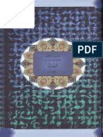bab3_lq.pdf