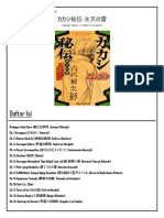 Kakashi Hiden — Hyōten No Ikazuchi