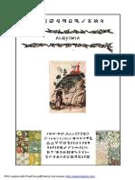 Alquimia-Manual-Completo.pdf