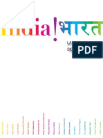 CatalogoIndia.pdf