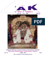 VAK (Voice of Temples) June 2017 Issue