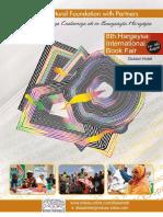 Programme Hibf 2015 English
