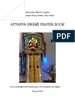 Ayyappa Prayer Book