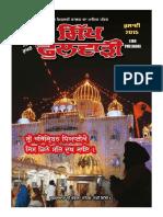 Sikh Phulwari July 2015 Punjabi