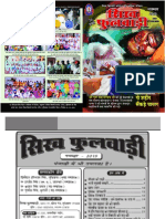 Sikh Phulwari Nov 2015 Hindi