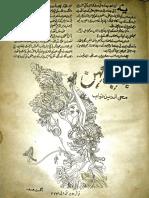 Shabab e Kuhan Urdu Novel