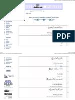 Surah Ya-Sin - Arabic Text with Urdu and English Translation.pdf