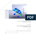 Software Cad Model