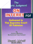 Historic Judgement on Interest Delivered in the Supreme Court of Pakistan