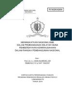 Meningkatkan Nasionalisme Dalam Pembangunan Wilayah Guna Pemberdayaan Kewirausahaan  Dalam Rangka Pembangunan Nasional.