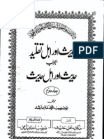 hadees & ahle taqleed 2