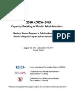 [PI] 2016 KOICA-SNU Capacity Building of Public Administratio 지원자용 (1)