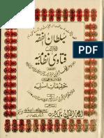 Sultan Ul Fiqa Al Maroof Fatawa Nizamiya