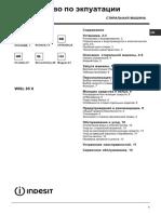 19504136201_CSI-HU-RO-EU-CE.pdf
