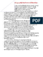 Nay PYae Taw News 2