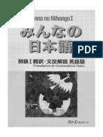 1998 Minna No Nihongo Shokyuu I - Honyaku - Bunpou Kaisetsu Eigoban.pdf