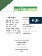 Kebudayaan Sunda