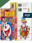 Doraemon Kokugo Omoshiro Kouryaku Utatte Kakeru Shougaku Kanji 1006.pdf