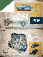 Avtomobil_M-21_Volga_1958_Kl.pdf