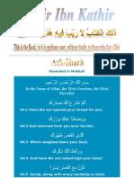 Tafsir Ibn Kathir - 094 Nashrah
