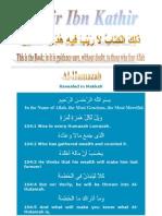 Tafsir Ibn Kathir - 104 Humazah