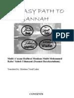 An Easy Path to Jannah