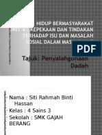Rahmah 1