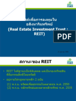 REIT RealEstate