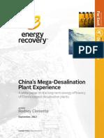 ERI WP China MegaPlants Oct2013