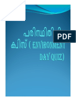 Environment Day Quiz
