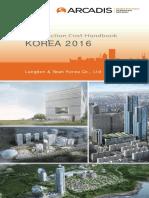 Corea 2016 Cost Handbook