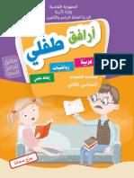 Livre d'Examens