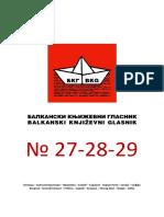 BKG 27-28-29.pdf